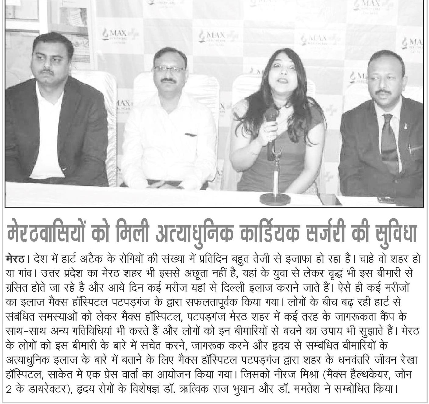 Latest News about Dr. Ritwick Raj Bhuyan